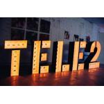 Сеть третьего поколения 3G от TELE2