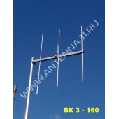 VHF антенна волновой канал «ВК3-160» (150-167 МГц)