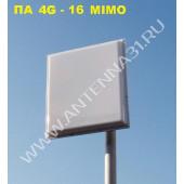 """Двухполяризационная панельная антенна """"ПА 4G / LTE – 16 MIMO"""""""