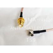 Переходник TS9 SMA для 3G/4G модемов